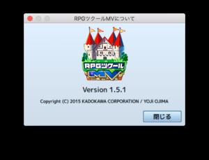 Ver1.5.1