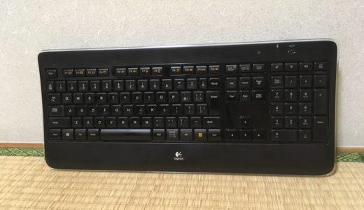 ロジクールのキーボードK800をバッテリー交換