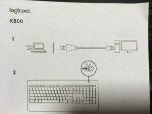 k800t説明書