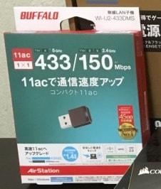 BUFFALO WiFi 無線LAN 子機 WI-U2-433DMS 11ac 433+150Mbps USB2.0 ビームフォーミング機能搭載