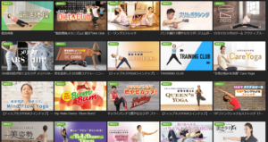 Hulu ティップネスチャンネル