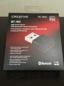 BT-W2