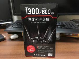WN-AC1300UA