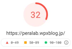 wpXブログ モバイル速度