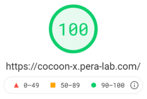 COCOONパソコン版